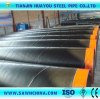 Gas Sprial Welded Pipe