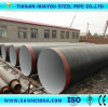 Gas Sprial Welded Steel Pipe