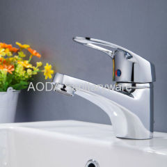 Single handle basin faucet mixer
