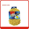 Maximum absorption car cleaning Yellow and Blue chenille microfiber gloves