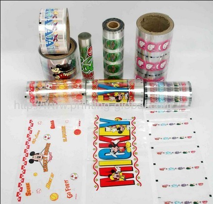 Hot stamping printing foil for ink cartridge