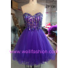 Short Beading Net Prom Dresses