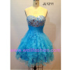 Short Pleated Beading Net Prom Dresses