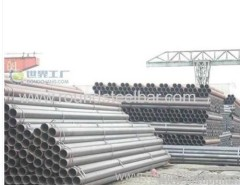 ASTM A53 seamless steel pipe for ship-building