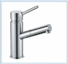 Single handle basin faucet mixer with rotatable aerator