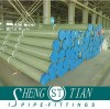 ASTM A316L seamless stainless steel pipe