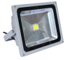 20-50W IP65 waterproof LED Floodlight Fitting