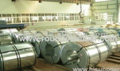 Cold rolled Stainless steel plates/ sheets for Construction field