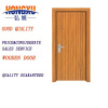 Diversified design wooden door