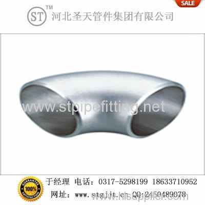 ASTM A234 WP9 90 DEG ELBOW