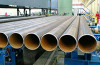 Electric Resistance Welded Pipe