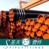 Sch40 API 5L Seamless Steel Pipe Dn500 Seamless Steel Pipe