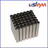 Strong cylindrical NdFeB magnets