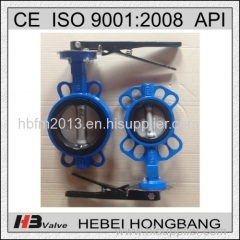 One Shaft With Pin Wafer Type Soft Seal Butterfly Valve