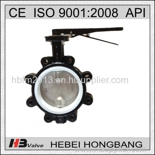 LUG BUTTERFLY VALVE WITH PINLESS