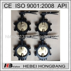 Marine lug butterfly valve for sea water