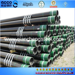 API 5CT R95-2 oil casing seamless steel pipe