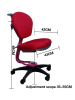 height adjustable study chair for children and students