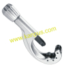 Tube cutter (pipe cutter)