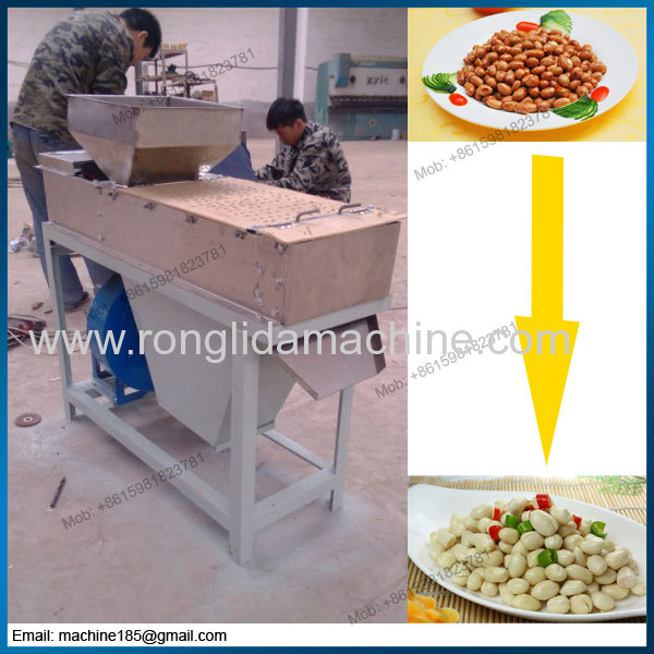 Rosted peanut peeling machine