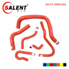 Honda Acura RSX SLT Red Reinforced Silicone Radiator Hose Kit
