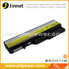 For HP Presario R4000 Laptop Battery