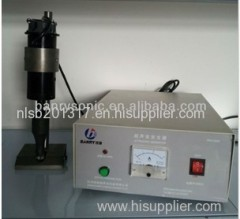 ultrasonic blind non-woven fabric cutter
