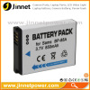 Wholesale digital slr battery pack for Samsung BP-85A for PL210 WB210 camera
