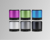 Hot Selling Multi Color Optional Mini Bluetooth Speaker Portable for MP3, PC, iPhone, Moblile Phone