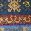 Chenille Fabric Used For Sofa Curtain