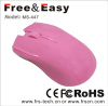 Easy use 3d optical wired conputer mouse