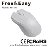 Pure white 3 keys wired usb optical mouse