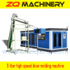 plastic bottle manufacturer machine by CE