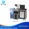 Bule Metal Diode Pump Optical Solid 50W Yag Laser Marking Machine