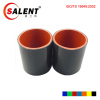 "SALENT High temperature 4-Ply Reinforced 4 1/8"" (105mm) Straight Silicone Hose Coupler Red / Black / Blue (4"" Length)"