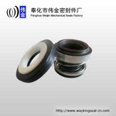 mechanical face seal rubber bellow pump seal