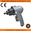 air impact wrench twin hammer mechanism 430Nm single handle mini