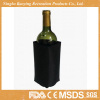 reusable bottle cooler for wine