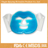 Leisure Cool Facial Mask