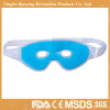 Ice Cool Eye Mask