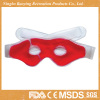 PVC Gel Cool Eye Mask