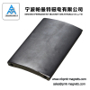 Rare Earth Arc NdFeB Magnets For Motor