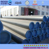 ASTM A 192 seamless boiler steel tube