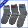 Nigeria Stripe cotton children's school socks