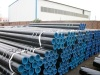 API Hot Rolled Carbon Steel Seamless Line Pipe