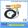 high pressure electrostatic powder coating spray gun