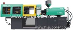 Automatic preform injection moulding machine