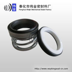 pump shaft seal for submersible pumps