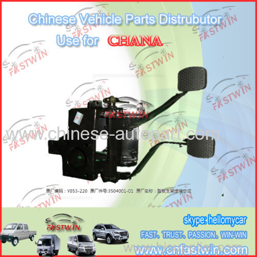 All Chana Parts for brake shoes