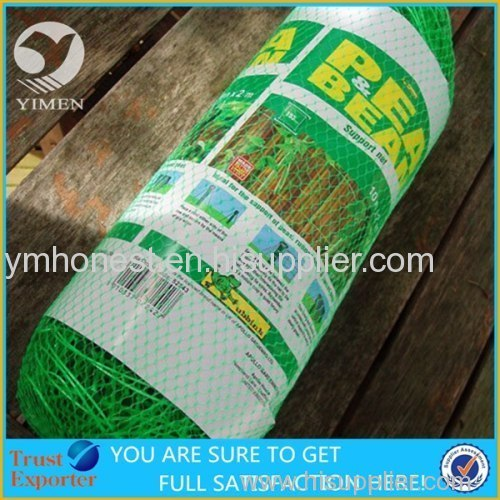 Plant support netting for agricultural